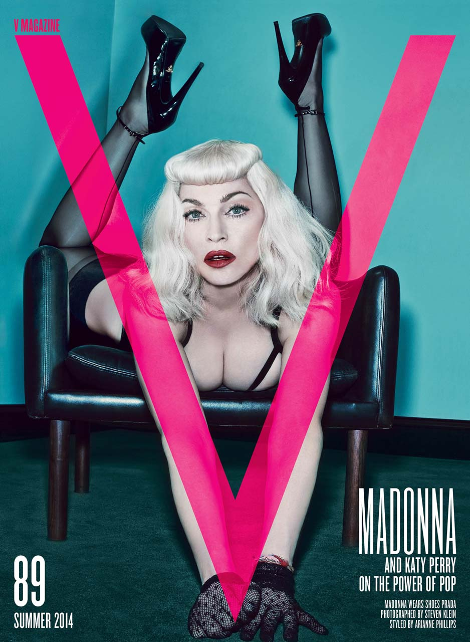 Madonna & Katy Perry's Steamy V Magazine Photos (Access Hollywood Video)