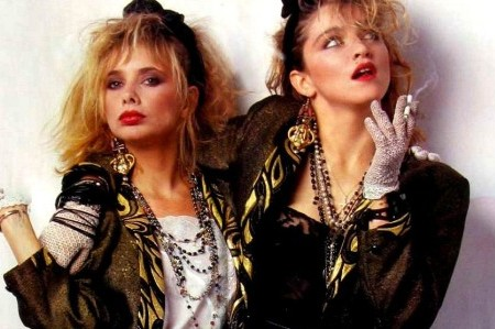 Desperately Seeking Susan Blu-Ray'de