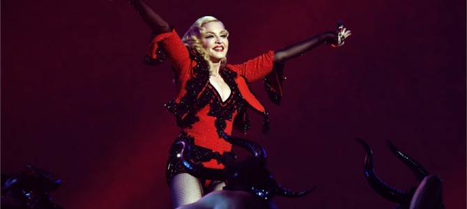 """Rebel Heart Tour"" provaları"